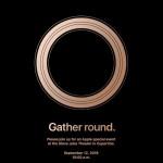 Appleスペシャルイベント、9月12日10時から