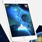 iPad mini が消えずに新しくなる?