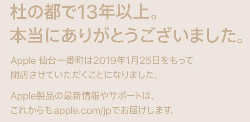 スクリーンショット 2019-01-07 21.31.57