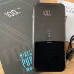 Qi ワイヤレス充電対応モバイルバッテリーを購入