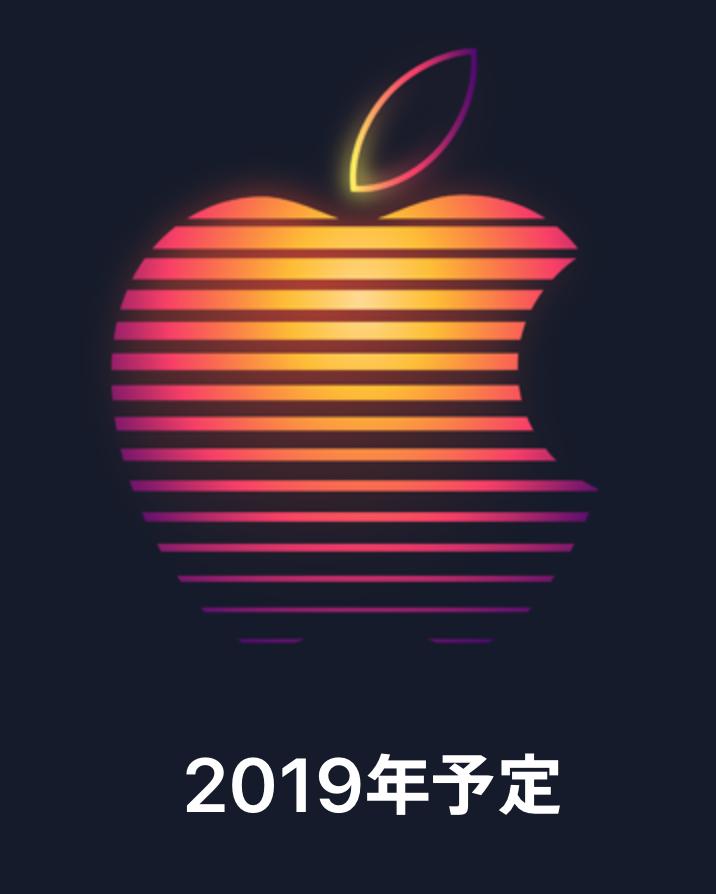 スクリーンショット 2019-07-30 14.59.01