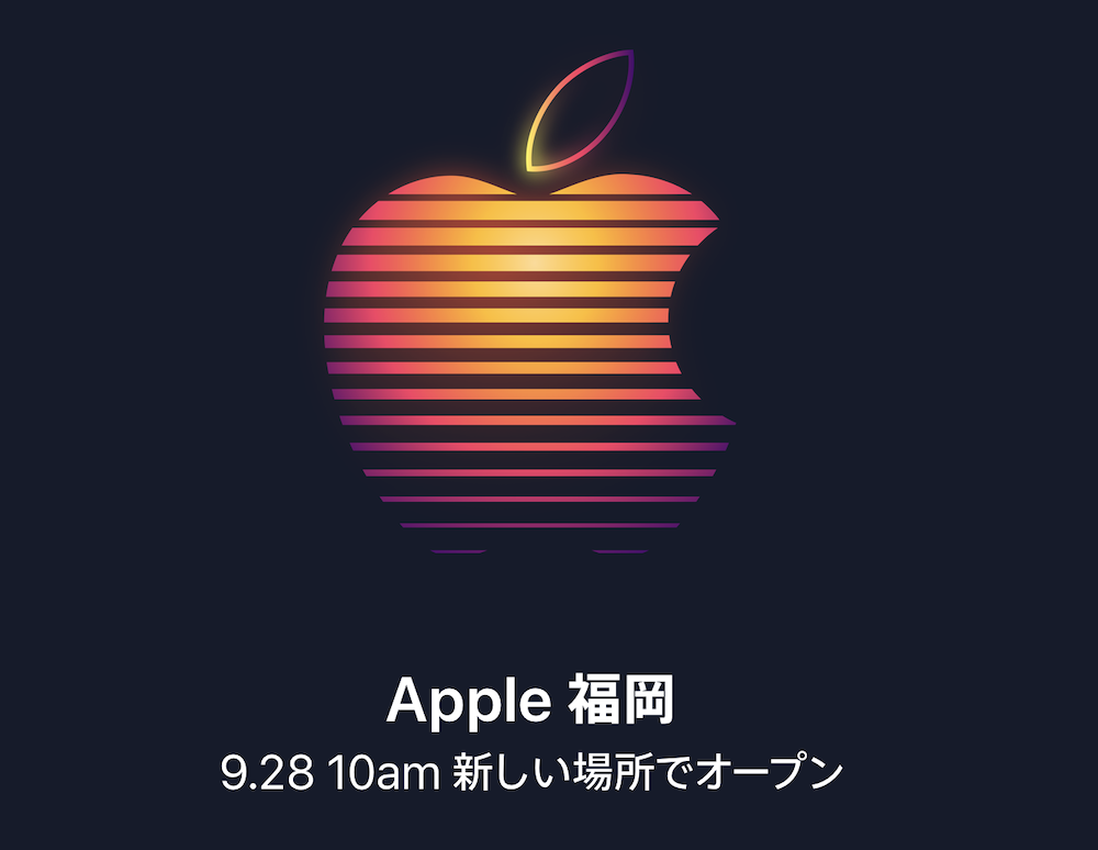 スクリーンショット 2019-09-17 6.19.08