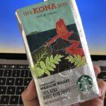 ハワイのスタバ限定で販売されているコナコーヒー