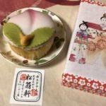 節句に長崎・松翁軒の桃カステラ